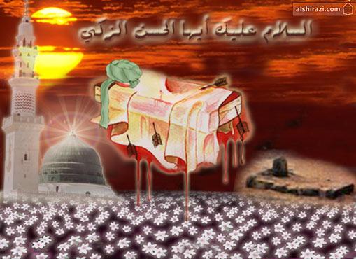 صور الامام الحسن الزكي المظلوم (ع) Moharam1425_12